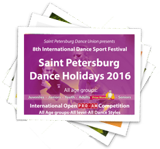 Spb Dance Holidays 2016 Photo Gallery