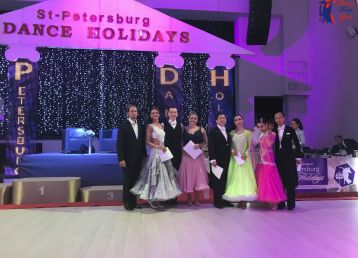 Saint Petersburg Dance Holidays 2017, Russia